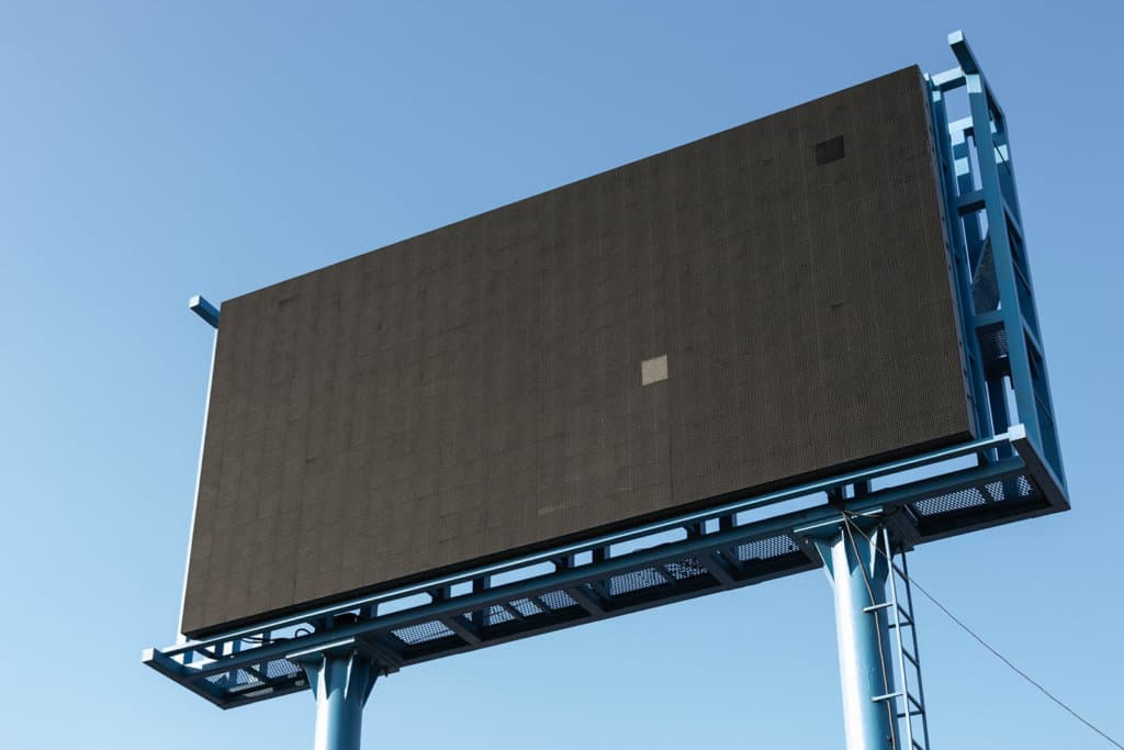 広告表示の設定方法