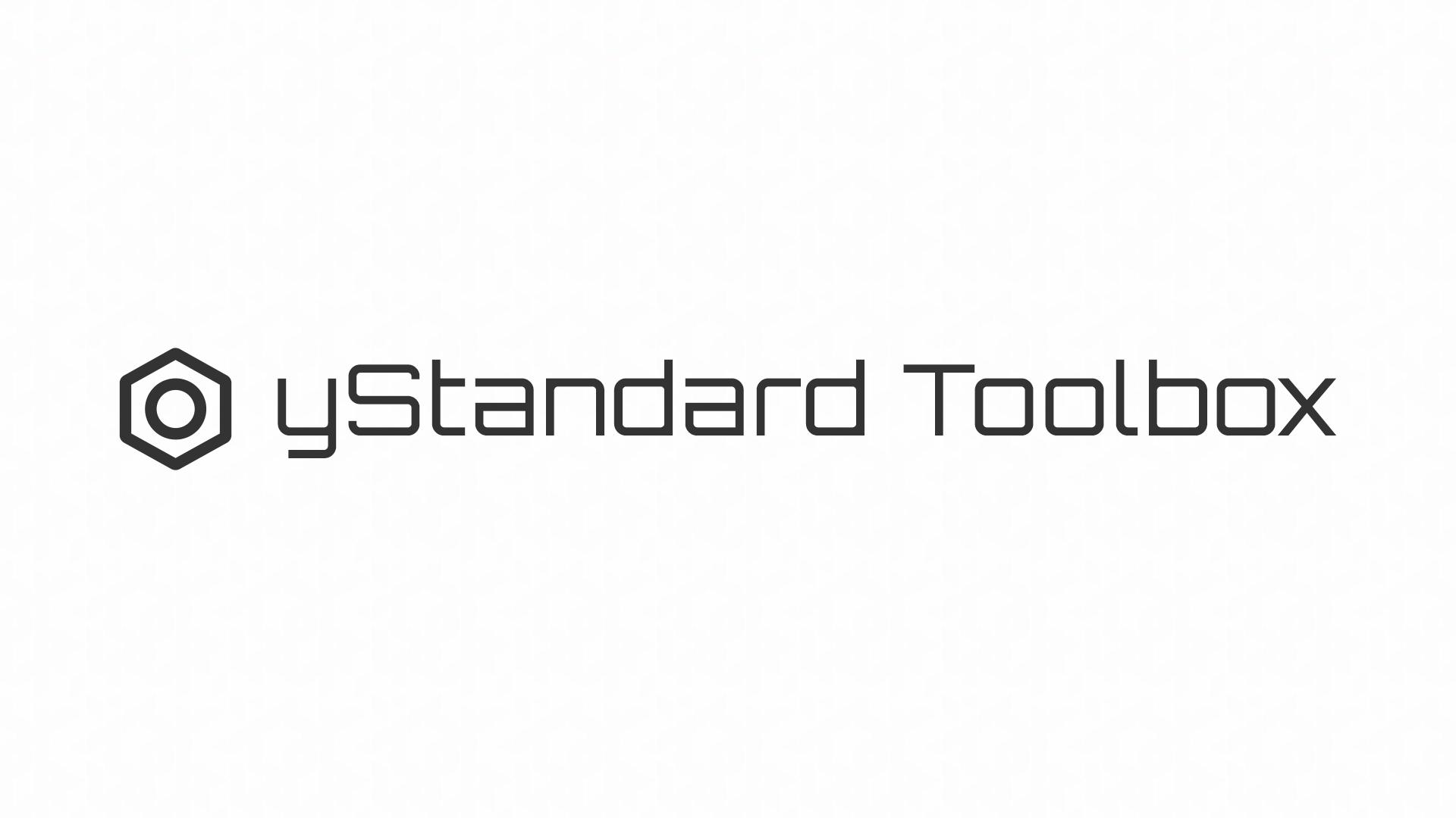 【終了しました】yStandard Toolbox β版テスト参加募集のお知らせ