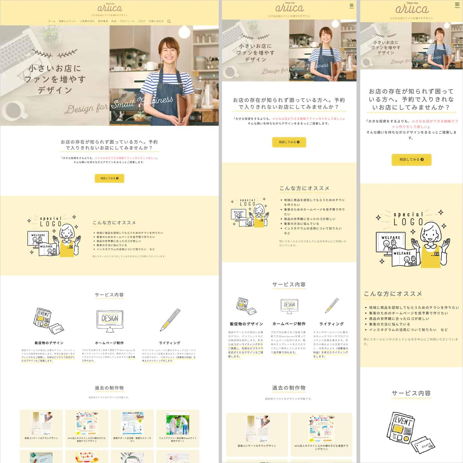aruca design shop